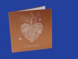 Zaproszenia - Ślubne - White Art - White Art 01